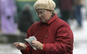 Категории получателей пенсии